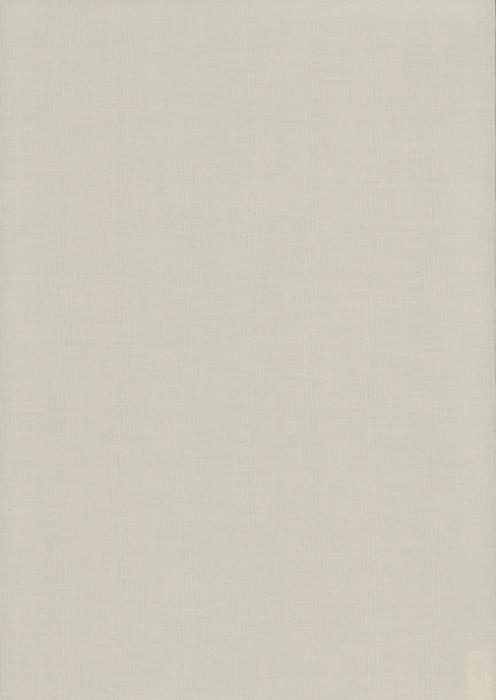 Карина светло-серый , пр-во - Германия, прозрачность - полузатемняющая, категория - 1