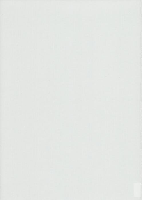 Карина снежно-голубой , пр-во - Германия, прозрачность - полузатемняющая, категория