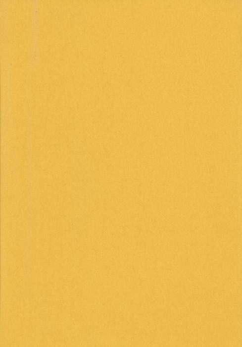 Карина блэкаут коричневый , пр-во - Германия, прозрачность - непрозрачная, категория - 2