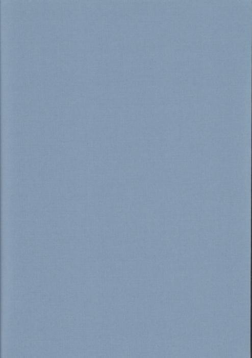 Карина блэкаут светло-синий , пр-во - Германия, прозрачность - непрозрачная, категория - 2