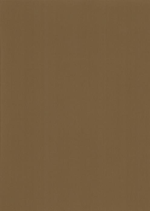 Мадагаскар коричневый , пр-во - Китай, прозрачность - непрозрачный, категория 2