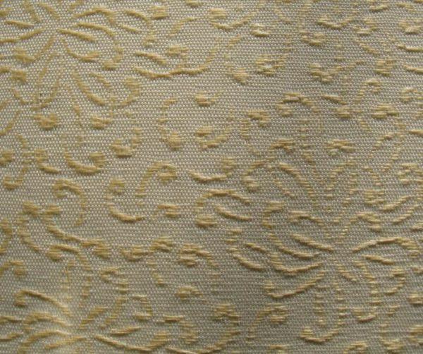 Астрид персиковый