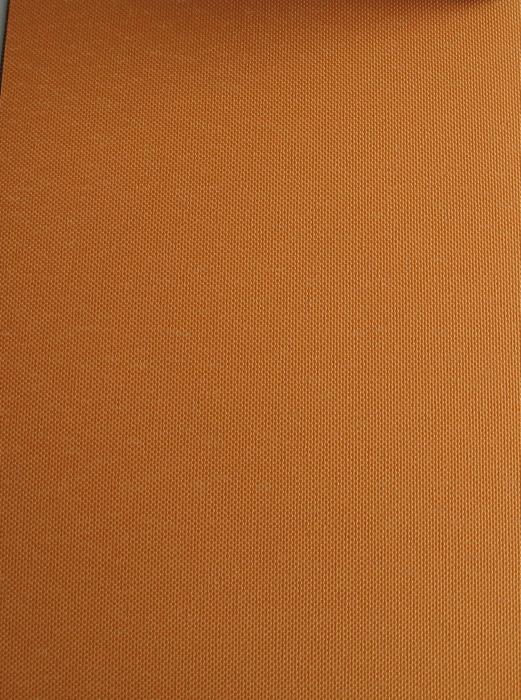 Мадагаскар оранжевый