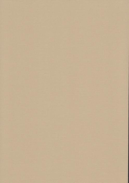 Карина кемовый , пр-во - Германия, прозрачность - полузатемняющая, категория - 1